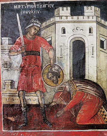 Мученик Евпсихий Кесарийский