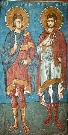Священномученик Альвиан и мученик Акакий Каппадокиянин