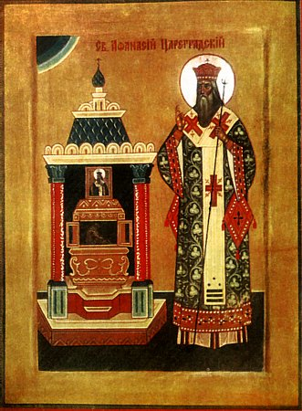 Святитель Афанасий Сидящий, патриарх Цареградский