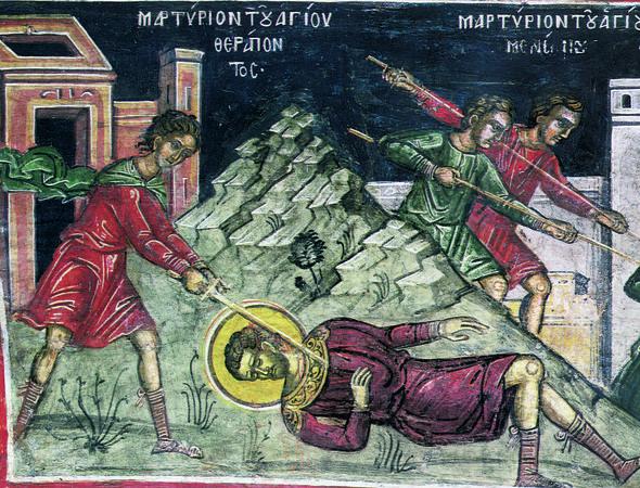 Священномученик Ферапонт Сардийский