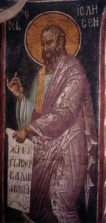 ο προφήτης Ελισσαιέ