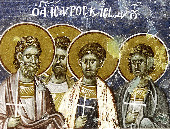 Мученики Исавр, Василий, Иннокентий и дружина