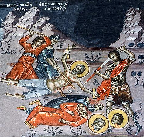 Мученики Леонтий, Ипатий и Феодул