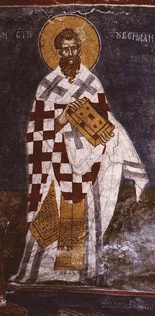 Святитель Иувеналий (Ювеналий) Иерусалимский