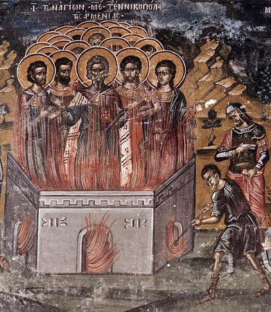 Сорок пять мучеников Никопольских