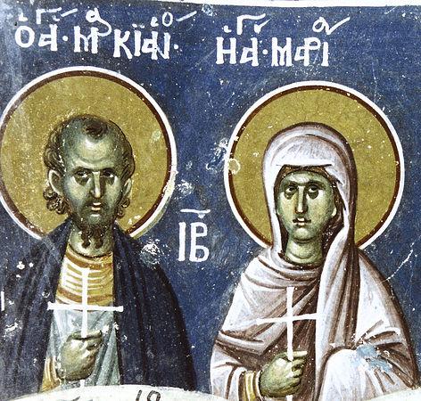Мученики Маркиан и Мария