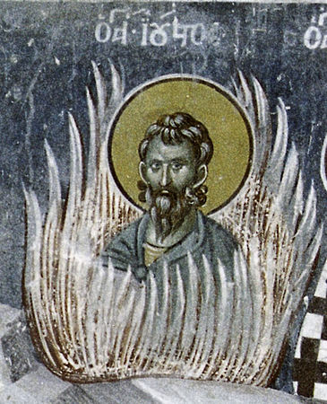 Мученик Иуст Римский