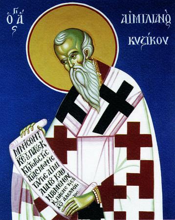 Святитель Емилиан Кизический