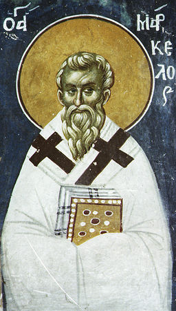 Святитель Маркелл Апамейский