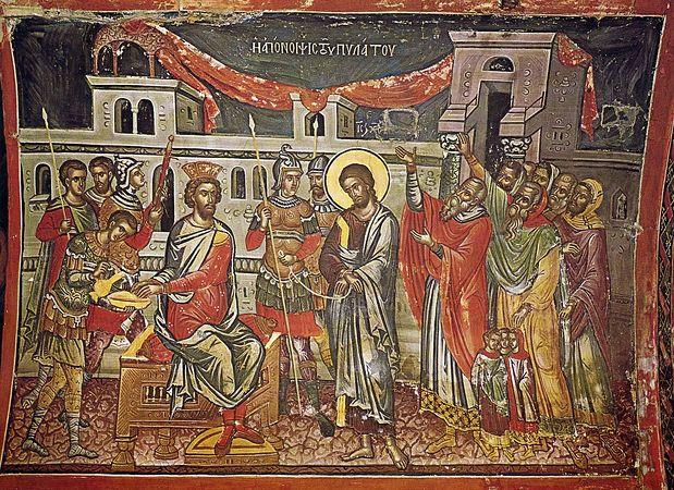 Христос перед Пилатом