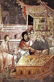 Иуда получает 30 сребреников за предательство