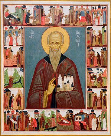Преподобный Пахомий Нерехтский