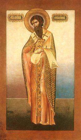 Святитель Георгий II, епископ Митиленский