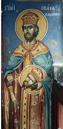 Мученик Иоанн-Владимир, князь Сербский