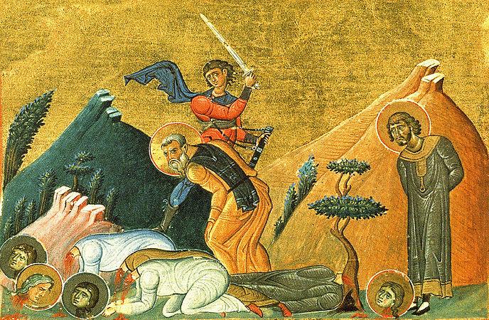 Святые мученики Кир и Иоанн