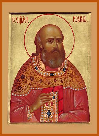Священномученик Иоанн (Восторгов)
