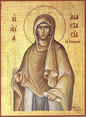 Прмц. Анастасия Римляныня