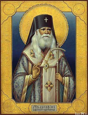 Свт. Серафим, Софийский чудотворец