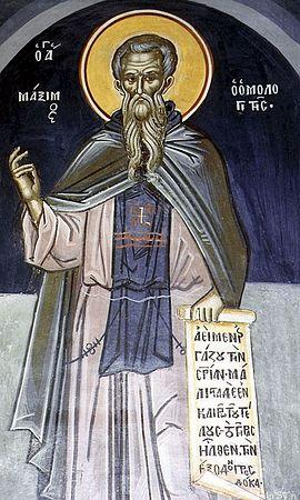 Прп. Максим Исповедник