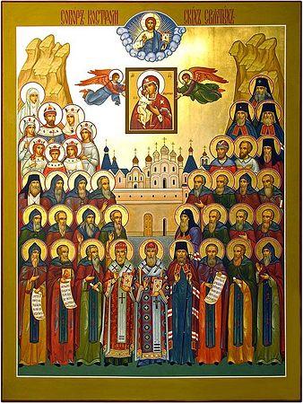 Собор Костромских святых.