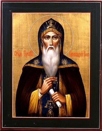 Преподобный Геннадий Костромской и Любимоградский