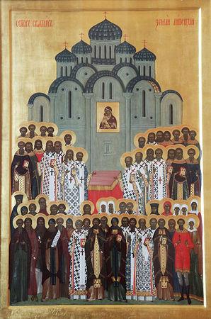 Собор Липецких святых