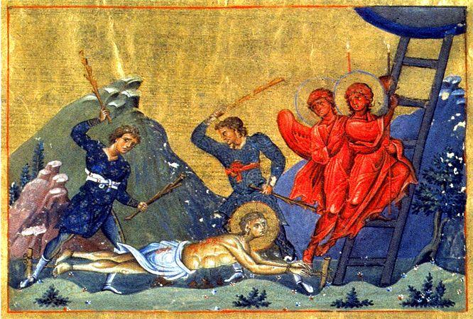 Мученичество святого Анании Персянина.