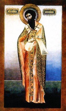 Преподобный Георгий, митрополит Митиленский.