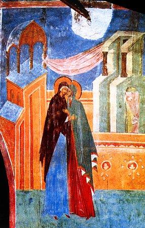 Встреча Пресвятой Богородицы и праведной Елисаветы