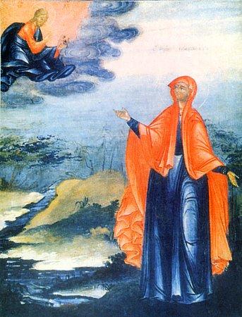 Преподобная Елисавета Константинопольская