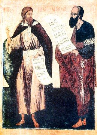 Пророки Илия и Елисей