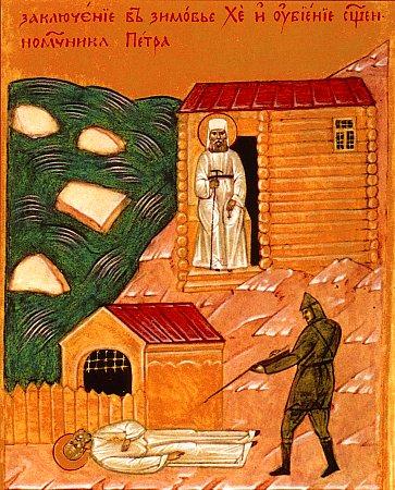 Страдания и блаженная кончина священномученика Петра (Полянского), митрополита Крутицкого