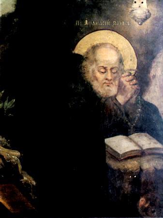 Преподобный Афанасий, затворник Печерский