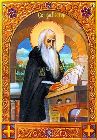 Преподобный Нестор Летописец, Печерский