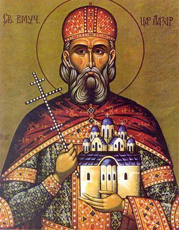 Князь Лазарь Сербский