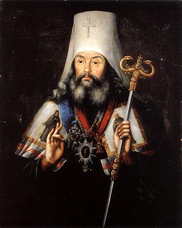 Филарет (Амфитеатров), митрополит Киевский и Галицкий