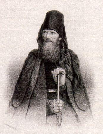 Иеросхимонах Парфений (Краснопевцев), старец Киево-Печерской лавры