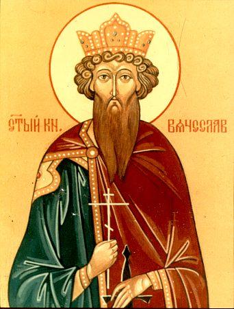 Святой Вячеслав, князь Чешский