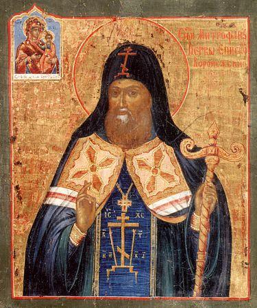 20 августа. Обретение мощей святителя Митрофана