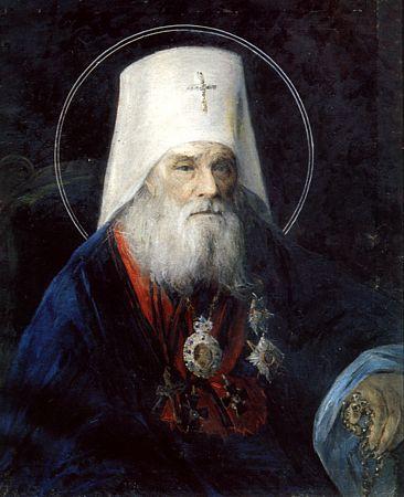 Святитель Иннокентий (Вениаминов), митрополит Московский и Коломенский