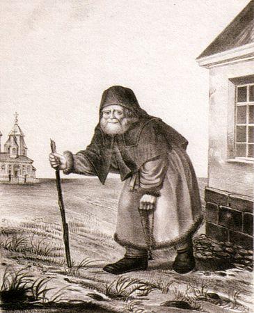 Преподобный Серафим Саровский, идущий в храм
