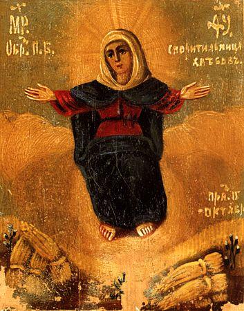 Икона Богоматери ''Спорительница хлебов''
