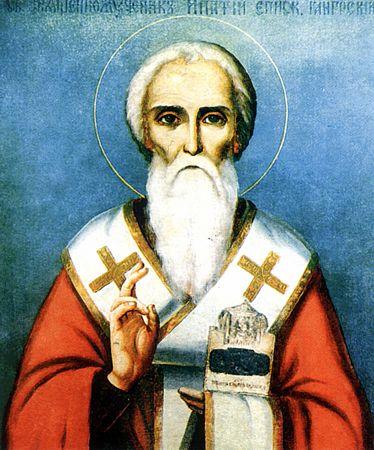 Святой Ипатий Гангрский