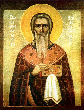 Священномученик Исидор