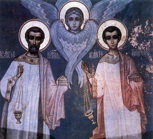 Святые архидиаконы Кирилл и Папила