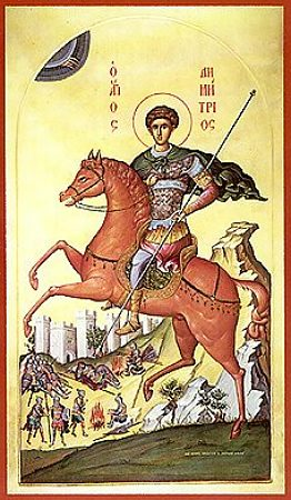 8 ноября (26 октября ст. стиля) – день памяти великомученика Димитрия Солунского