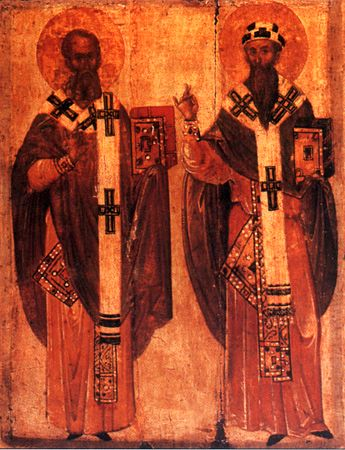 Святители Афанасий и Кирилл