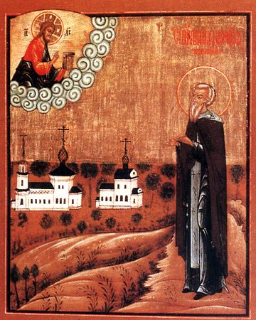 Ο Μοναχός Κύριλλος του Χελμογκόρσκι