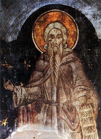 Святой мученик Геласий