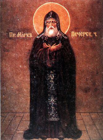 Преподобный Марк Печерский